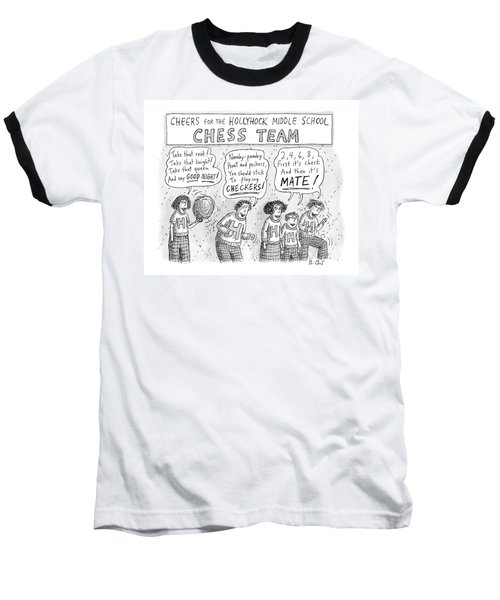 Cheers From The Hollyhock Middle School Chess Baseball T-Shirt