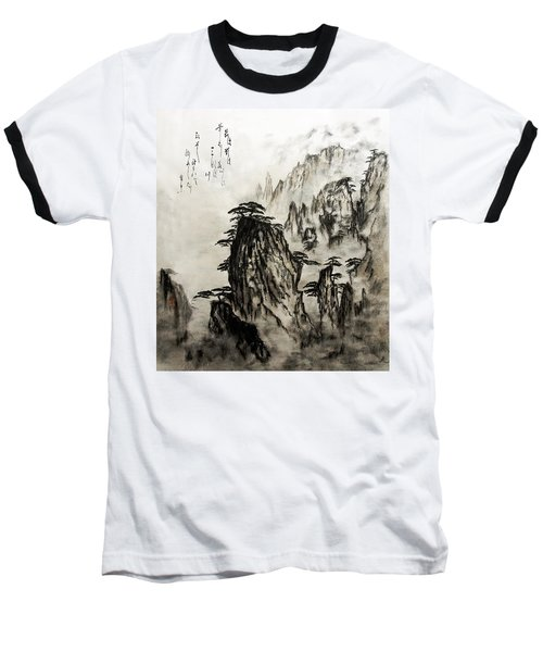 Baseball T-Shirt featuring the painting Chinese Mountains With Poem In Ink Brush Calligraphy Of Love Poem by Peter v Quenter