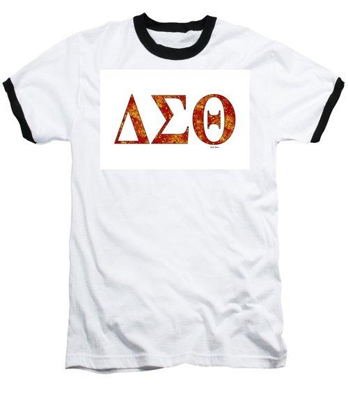 Delta Sigma Theta - White Baseball T-Shirt by Stephen Younts