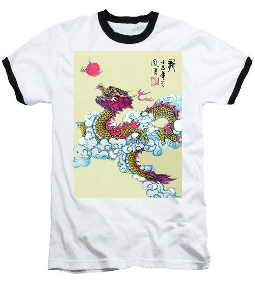 Baseball T-Shirt featuring the photograph Dragon by Yufeng Wang