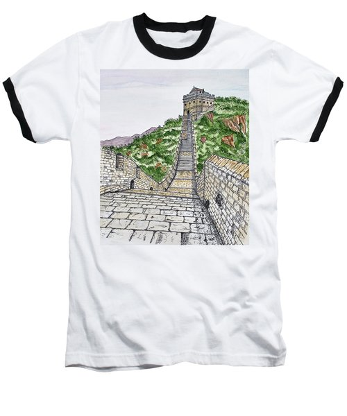 Greatest Wall Ever Baseball T-Shirt