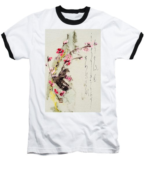 Haiga My Spring Too Is An Ecstasy Baseball T-Shirt