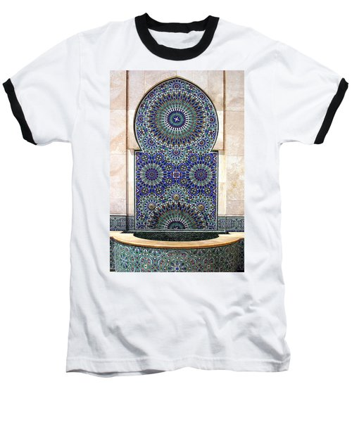Holy Water Fountain Hassan II Mosque Sour Jdid Casablanca Morocco  Baseball T-Shirt