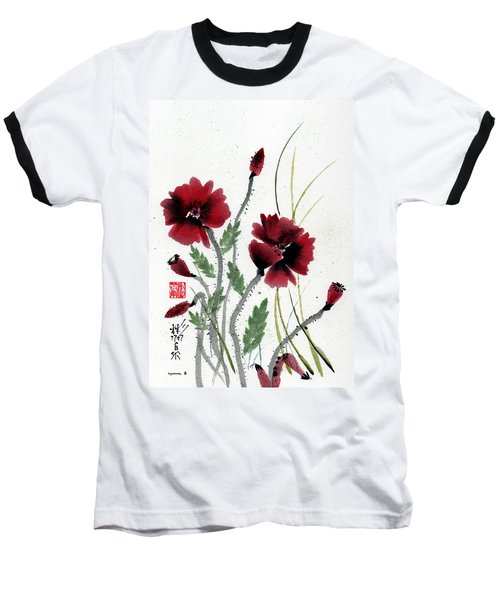Baseball T-Shirt featuring the painting Honor by Bill Searle
