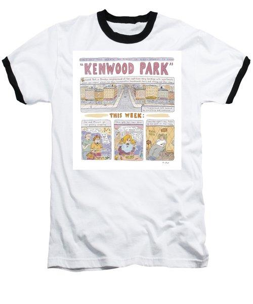 Kenwood Park Baseball T-Shirt