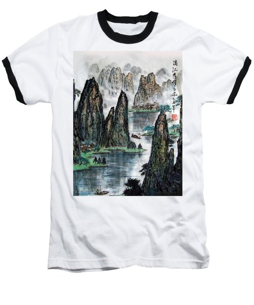 Li River Baseball T-Shirt