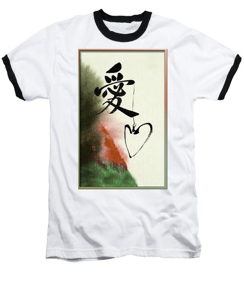 Love Brush Calligraphy With Heart Baseball T-Shirt