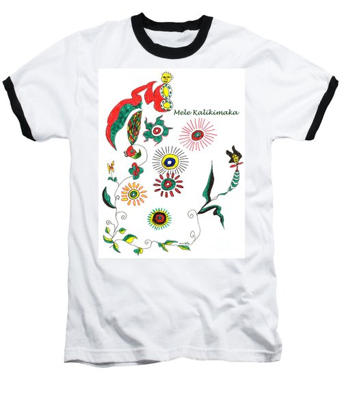 Baseball T-Shirt featuring the drawing Mele Kalikimaka by Mukta Gupta
