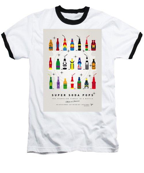 My Super Soda Pops No-00 Baseball T-Shirt