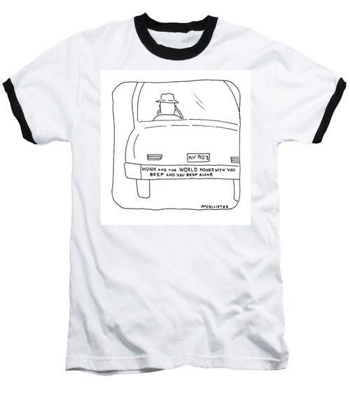 New Yorker February 8th, 1993 Baseball T-Shirt