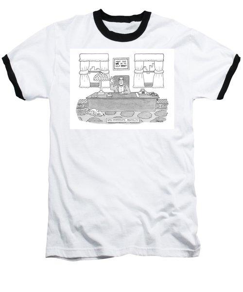 Non-corporate Mentality Baseball T-Shirt