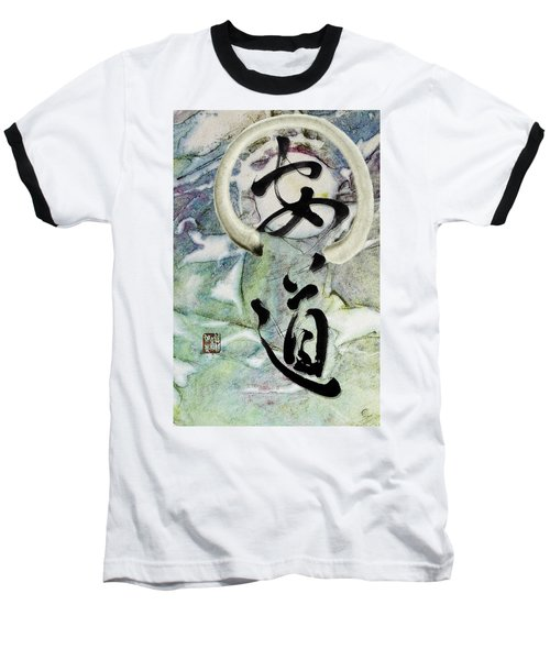 Peaceful Path With Enso Baseball T-Shirt