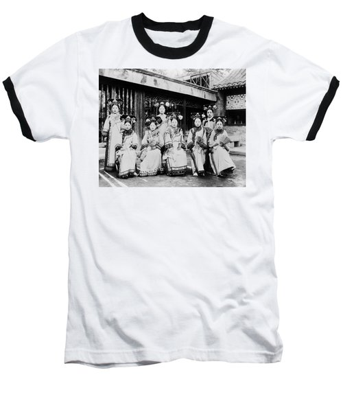 Baseball T-Shirt featuring the photograph Peking Palace Women by Granger