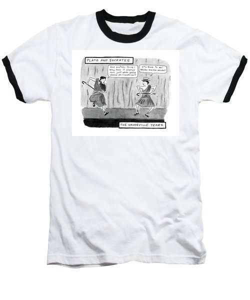 Plato And Socrates Baseball T-Shirt