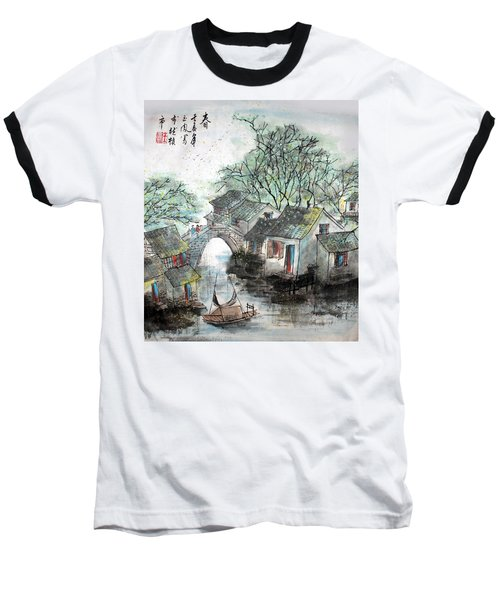 Baseball T-Shirt featuring the photograph Spring In Watertown by Yufeng Wang