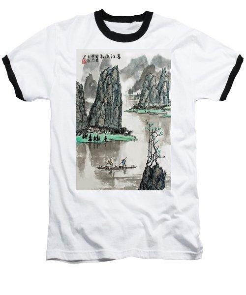Spring River Baseball T-Shirt by Yufeng Wang