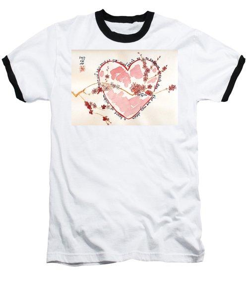Teach Us - White Baseball T-Shirt