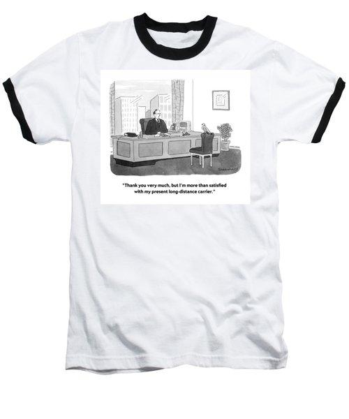 Thank You Very Much Baseball T-Shirt