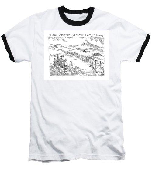 The Great Screen Of Japan Baseball T-Shirt