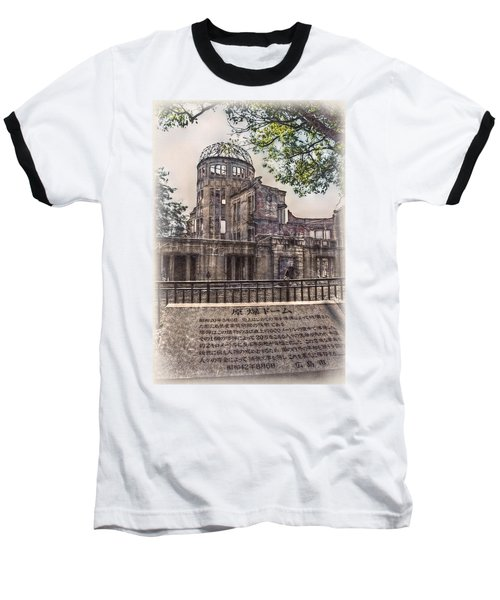 Baseball T-Shirt featuring the photograph The Memorial by Hanny Heim