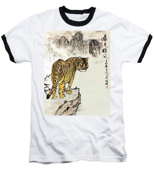 Baseball T-Shirt featuring the painting Tiger by Yufeng Wang