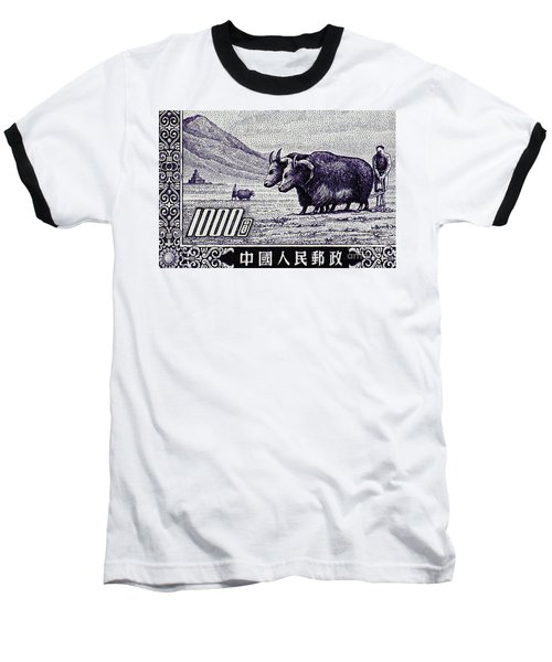 Under The Plough Vintage Postage Stamp Detail Baseball T-Shirt
