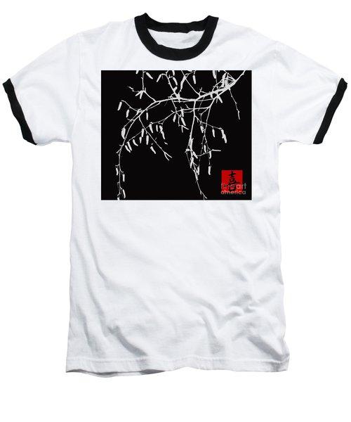 Zen Moment - Joy  Baseball T-Shirt