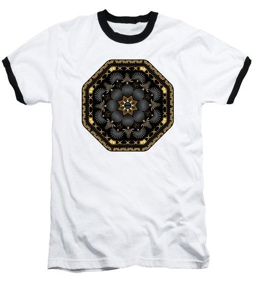 Circularium No. 2616 Baseball T-Shirt by Alan Bennington