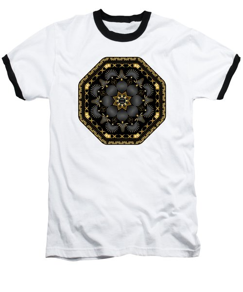 Circularium No. 2616 Baseball T-Shirt
