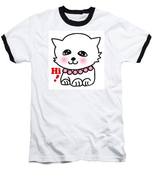 Jummy And Bobby Baseball T-Shirt