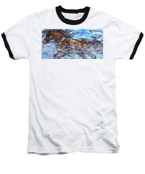 A Trip Down Memory Rein Baseball T-Shirt