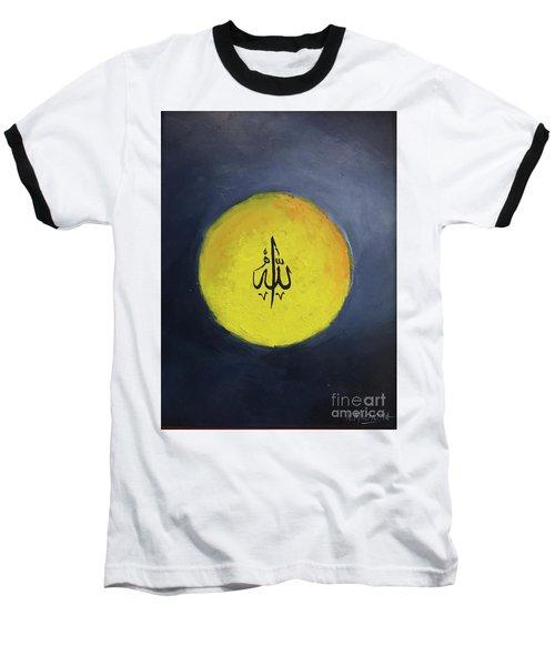 Allah-3 Baseball T-Shirt
