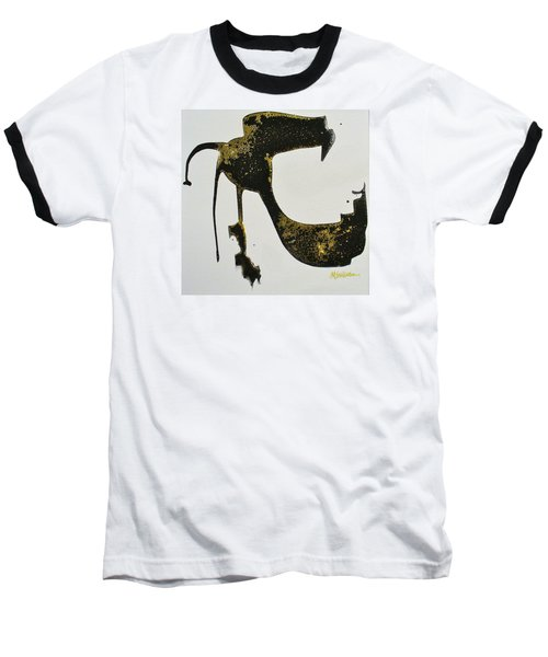 Baseball T-Shirt featuring the painting Animalia II by Mary Sullivan