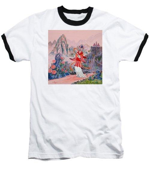 Bo Chaa Baseball T-Shirt