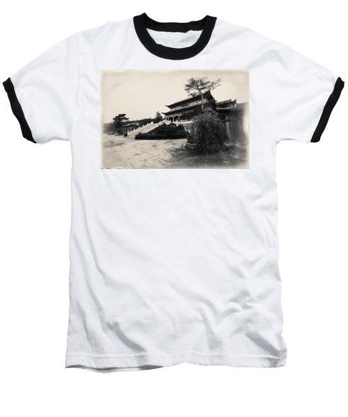China #0640 Baseball T-Shirt by Andrey Godyaykin