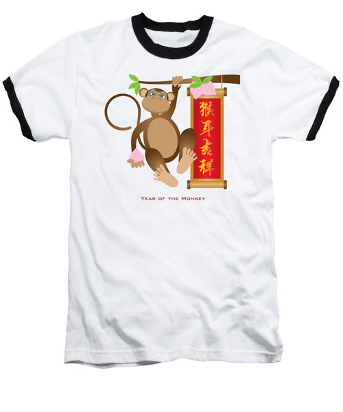Chinese Year Of The Monkey With Peach And Banner Illustration Baseball T-Shirt