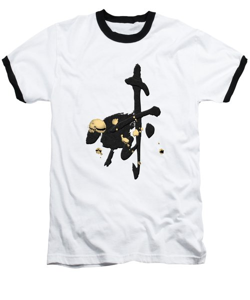 Chinese Zodiac - Year Of The Goat On Rice Paper Baseball T-Shirt