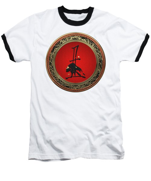Chinese Zodiac - Year Of The Ox On White Leather Baseball T-Shirt
