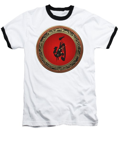 Chinese Zodiac - Year Of The Rooster On White Leather Baseball T-Shirt