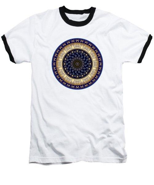 Circularium No 2648 Baseball T-Shirt