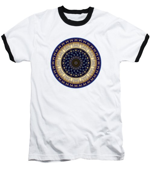 Circularium No 2648 Baseball T-Shirt