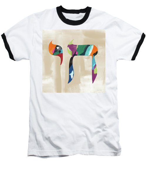 Colorful Painting Chai- Art By Linda Woods Baseball T-Shirt by Linda Woods