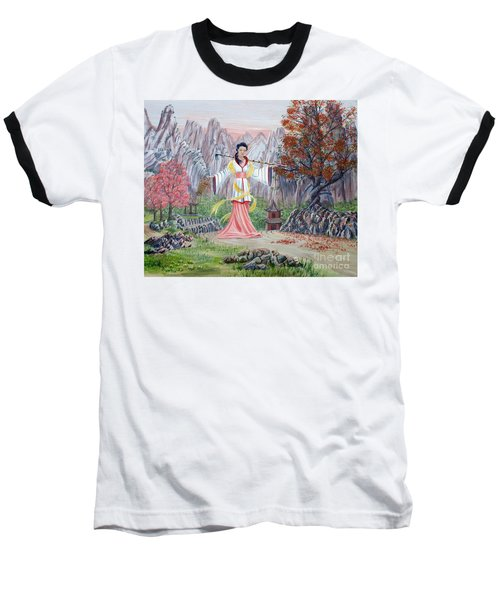 Dai Yuu Baseball T-Shirt