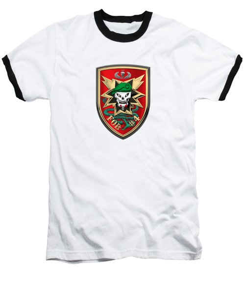 Forward Operating Base Four -  F O B - 4  Patch Over White Leather Baseball T-Shirt