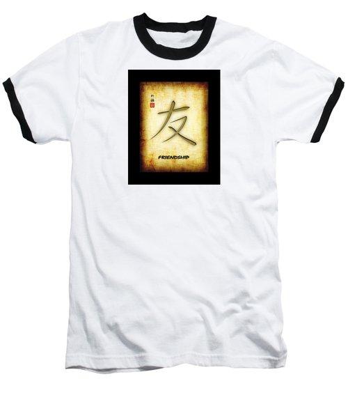 Friendship  Baseball T-Shirt by John Wills