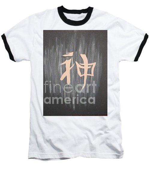 God Baseball T-Shirt by Talisa Hartley