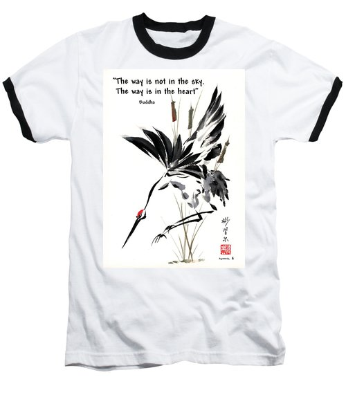 Baseball T-Shirt featuring the painting Grace Of Descent With Buddha Quote I by Bill Searle