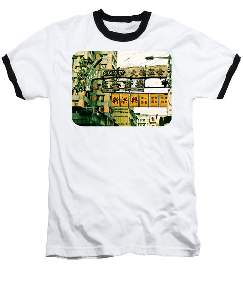 Hammer To Fall Baseball T-Shirt
