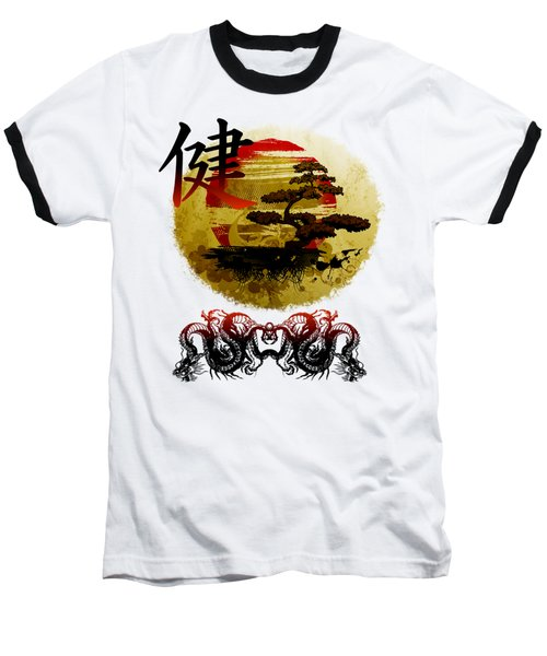 Health Oriental Symbol Baseball T-Shirt