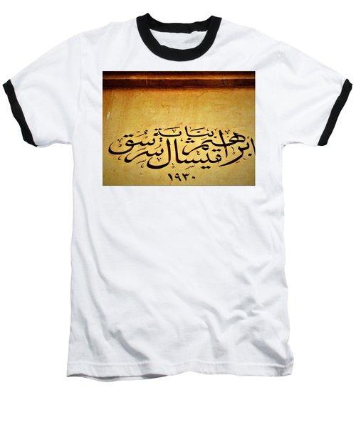 Ibrahim Sursok 1930 Building In Beirut  Baseball T-Shirt